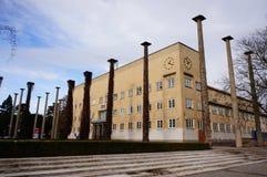 弗罗茨瓦夫中心Technologii 免版税库存照片