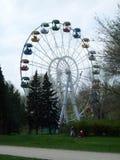 弗累斯大转轮公园 Pople放松 正面图 图库摄影