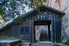 张家界,杨家界五龙村被围住的门 免版税库存图片