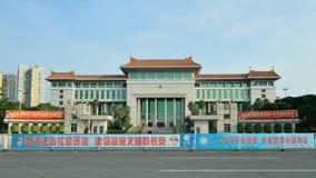 张`镇政府大厦 图库摄影