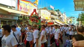 张Chau Da Jiu节日,香港 免版税库存照片
