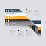 弯曲的条纹设计模板 免版税库存图片