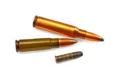 弹药自动步枪武器 免版税图库摄影