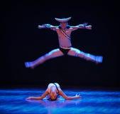 强和软差事到迷宫现代舞蹈舞蹈动作设计者玛莎・葛兰姆里 图库摄影