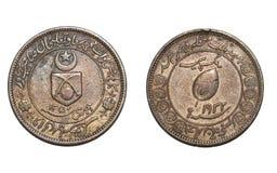 当地状态一枚Paisa硬币  免版税库存照片