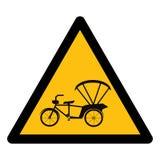 当心三轮车标志在白色背景,传染媒介例证EPS的标志孤立 10 向量例证