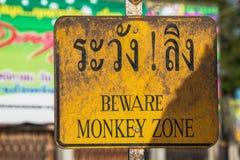 当心猴子区域 免版税库存图片