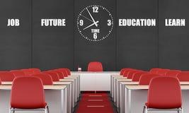当代教室 向量例证