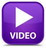 录影特别紫色方形的按钮 库存图片