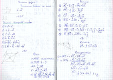 录音用俄语,在算术教训的一个笔记本的 免版税库存图片
