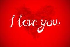 水彩在上写字我爱你在轻的背景的桃红色,红色和橙色颜色的情人节心脏 向量 免版税库存图片