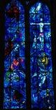 彩色玻璃在兰斯主教座堂 库存照片