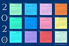彩虹挂历2020年与几个月块  向量例证