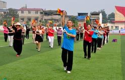 彭州,中国:人执行的Tai '池氏 免版税库存图片