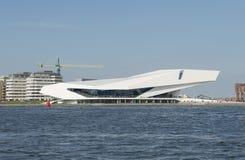 影片博物馆眼睛在阿姆斯特丹 图库摄影