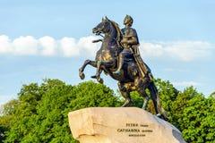 彼得大帝纪念碑(古铜色御马者) 图库摄影