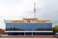 彼得罗巴甫尔,哈萨克斯坦- 2016年8月11日:俄国戏曲剧院n 库存图片