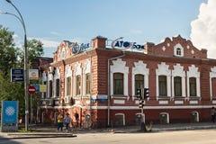 彼得罗巴甫尔,哈萨克斯坦- 2015年7月24日:典型的老历史大厦在城市的中心 免版税库存图片
