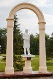 彼得罗巴甫尔,哈萨克斯坦- 2016年8月11日:对俄国wri的纪念碑 库存照片