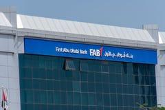 很好第一个阿布扎比银行的店面 免版税库存照片
