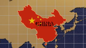 徒升从转动的地球的中国 库存例证