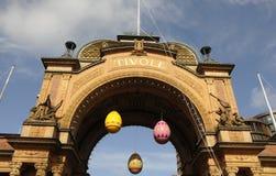 得到正式开幕的TIVOLI庭院ADY 免版税库存照片