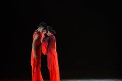 得到沿现代舞蹈方式  图库摄影