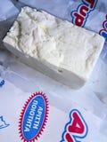 从微型市场的希腊白软干酪 免版税库存图片