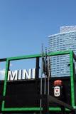 微型木桶匠经销权在曼哈顿 免版税图库摄影