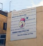微笑您在Fes 免版税库存照片