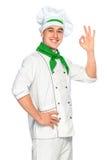 微笑的厨师厨师 库存图片