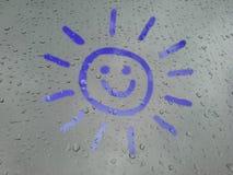 微笑的阳光 库存例证