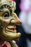 微笑的面具 库存照片