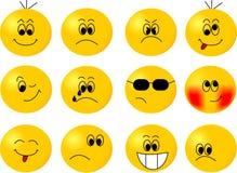 微笑 向量例证
