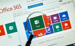 微软办公软件365 免版税库存图片