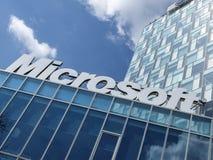 微软办公系统大厦 库存图片