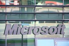 微软 免版税库存图片