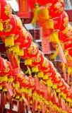 微风中国人灯笼 免版税库存照片