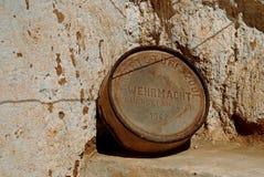 德国军队第二次世界大战燃料鼓, Matmata 免版税库存照片