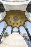 德国喷泉在苏丹Ahmet广场,伊斯坦布尔 图库摄影