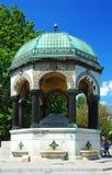 德国喷泉,伊斯坦布尔 库存照片