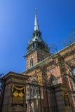 德国圣格特鲁德教会或教会  免版税库存照片