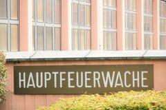 德国消防站 免版税图库摄影