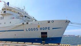 德国船商标希望访问高雄 免版税库存照片