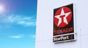 德士古StarPort汽油标志 免版税库存图片