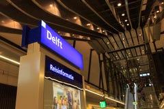 德尔福特火车站 免版税库存图片