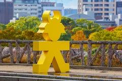 德川家康标志在大阪,日本 库存图片