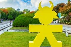 德川家康标志在大阪 免版税库存图片