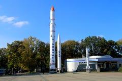 德聂伯级市,乌克兰 太空火箭博物馆在第聂伯罗彼得罗夫斯克的中心 库存图片