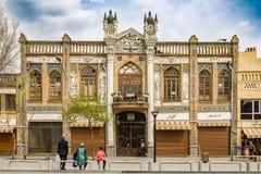 德黑兰市场纳泽khosro 老商业中心从1931年在德黑兰在伊朗 免版税图库摄影
